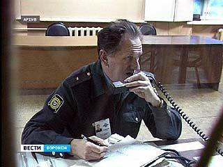 """В первый день весны в России вступил в силу """"Закон о полиции"""""""