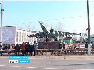 В Петропавловке открыли памятник военным лётчикам - это легендарный СУ-25