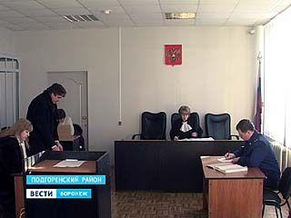 """В Подгоренском началось рассмотрение уголовного дела по обвинению бывшего директора """"Центра коммунальных услуг"""""""