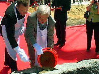 В Подгоренском районе строится новый цементный завод
