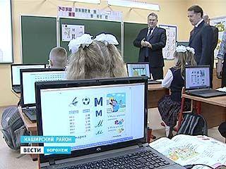 В посёлке Колодезный Каширского района открыли новую школу