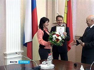 В правительстве области награждали журналистов