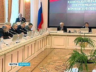 В Правительстве области обсудили планы дальнейшей работы Национальной палаты