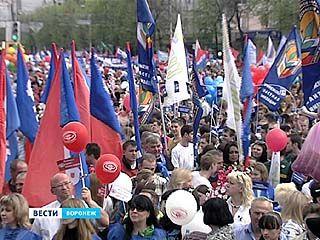 В Праздник Весны и Труда на улицы Воронежа вышли 17 тысяч горожан