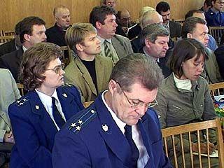В прокуратуре области появился организационно-контрольный отдел