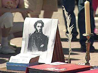 В пушкинском музее Новой Усмани открыта масштабная выставка