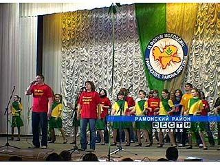 В Рамонском районе собралась активная молодёжь