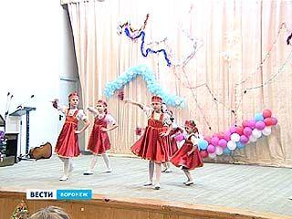 """В реабилитационном центре """"Парус надежды"""" прошёл новогодний концерт"""