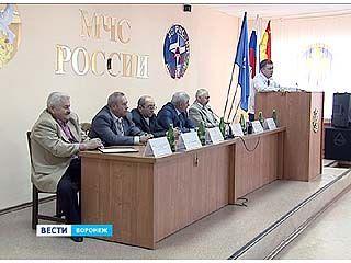 В региональном Управлении МЧС состоялось торжественное собрание