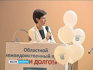 В регионе подвели итоги конкурса по предотвращению болезней