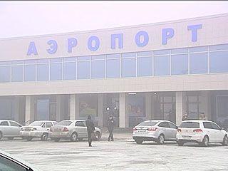 В Росавиации сообщили, что из Воронежа в Симферополь дешевых билетов не будет