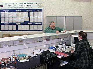 В России отмечается День дипломатического работника