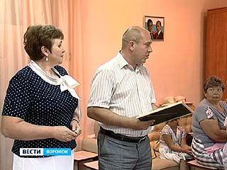 В России отметили День соцработника