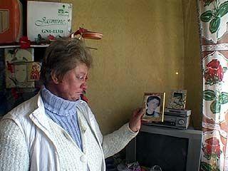 В России пропадают без вести около трёх тысяч человек в год