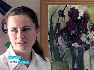 В Россошанском выставочном зале - первая персональная выставка Евгении Гуляевой
