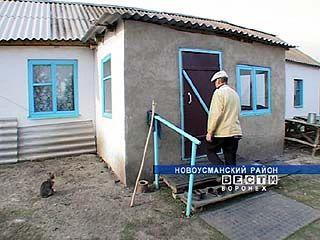В Рыкани выставили на продажу дома вместе с жильцами
