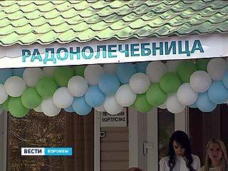 """В санатории """"Дон"""" открыли новый лечебный корпус"""