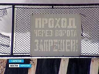 В Саратове возбудили уголовное дело о загрязнении почв нефтепродуктами. Фигурант - воронежская фирма