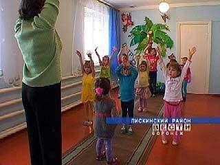 В селах Лискинского района катастрофически не хватает детских садов