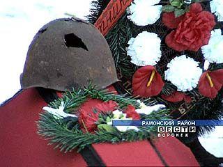В селе Дерезовка Верхнемамонского района перезахоронили останки шестерых солдат