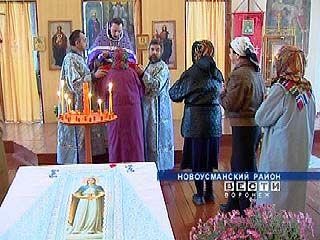 В селе Горки прошла литургия в честь Покрова Пресвятой Богородицы