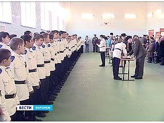 В селе Горожанка отметили день рождения кадетской школы-интерната