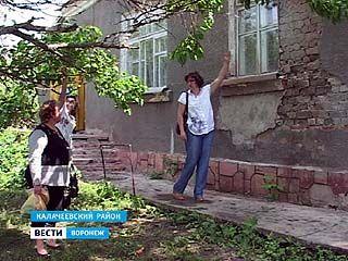 В селе Хвощеватое Калачеевского района произошёл оползень