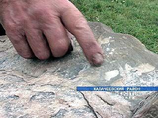 В селе Коренное обнаружены часы древних скифов