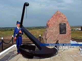 В селе Нижний Икорец состоялось торжественное открытие памятника