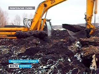В селе Отрадном инвестор решил почистить речку, но начал работу самовольно