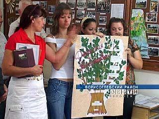 В селе Петровское появился первый музей