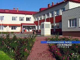 В селе Подгорное Россошанского района появилась новая школа