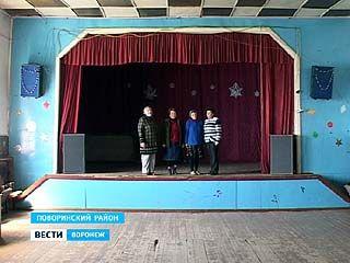 В селе Самодуровка Поворинского района главное культурное место молодежь не посещает
