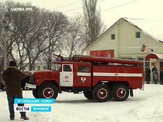 В селе Щучье Эртильского района теперь есть своя пожарная часть