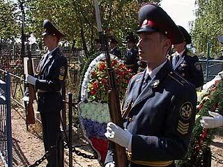 В селе Таврово вспоминали годовщину Бородинского сражения