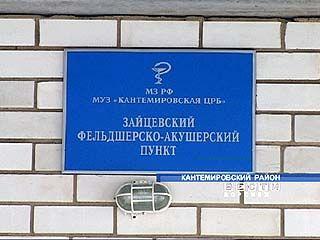 В селе Зайцевка открылся фельдшерско-акушерский пункт