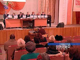 В Семилуках обсуждали проблемы реализации 131 закона