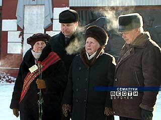 В Семилуках отметили 67-летие освобождения от фашистских захватчиков