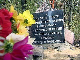В Семилукском районе появился памятный знак Михаилу Ковальчуку