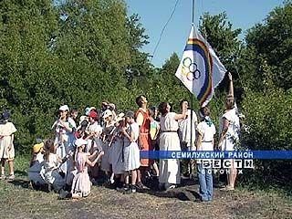 В Семилукском районе собрались ученики девяти вальдорфских школ
