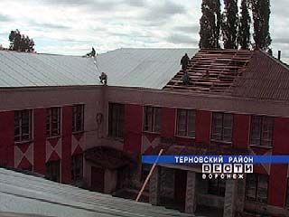В школах Терновского района идет замена кровли