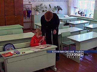 В школе посёлка Чулок появился только один первоклассник