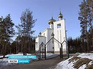В Шуберском освятили первый православный храм