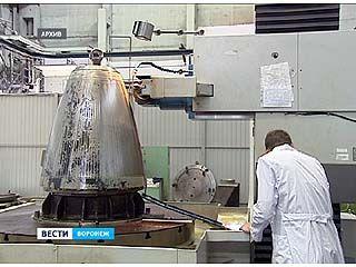 В состав новой федеральной госкорпорации вошли Воронежский мехзавод и КБХА