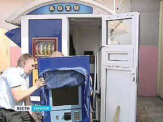 В Советском районе Воронежа полицейские демонтировали киоск с лотерейными автоматами