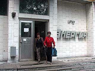 """В спорткомплексе """"Энергия"""" откроется сразу две выставки"""