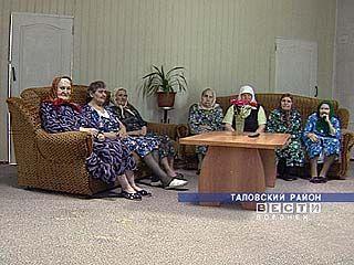 В Старой Тойде открылся интернат для престарелых и инвалидов
