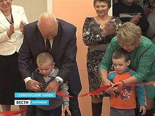 В Старой Ведуге Семилукского района открыли детсад на 30 мест