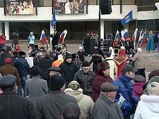 В столице Черноземья День народного единства встретили хороводами