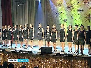 В столице Черноземья наградили лучших учителей